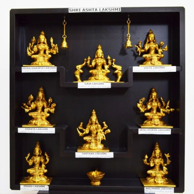 Brass Ashta Lakshami Set with Wood Frame