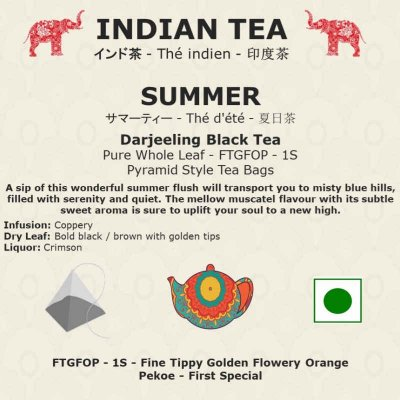 Darjeeling Tea - Pure Whole Leaf